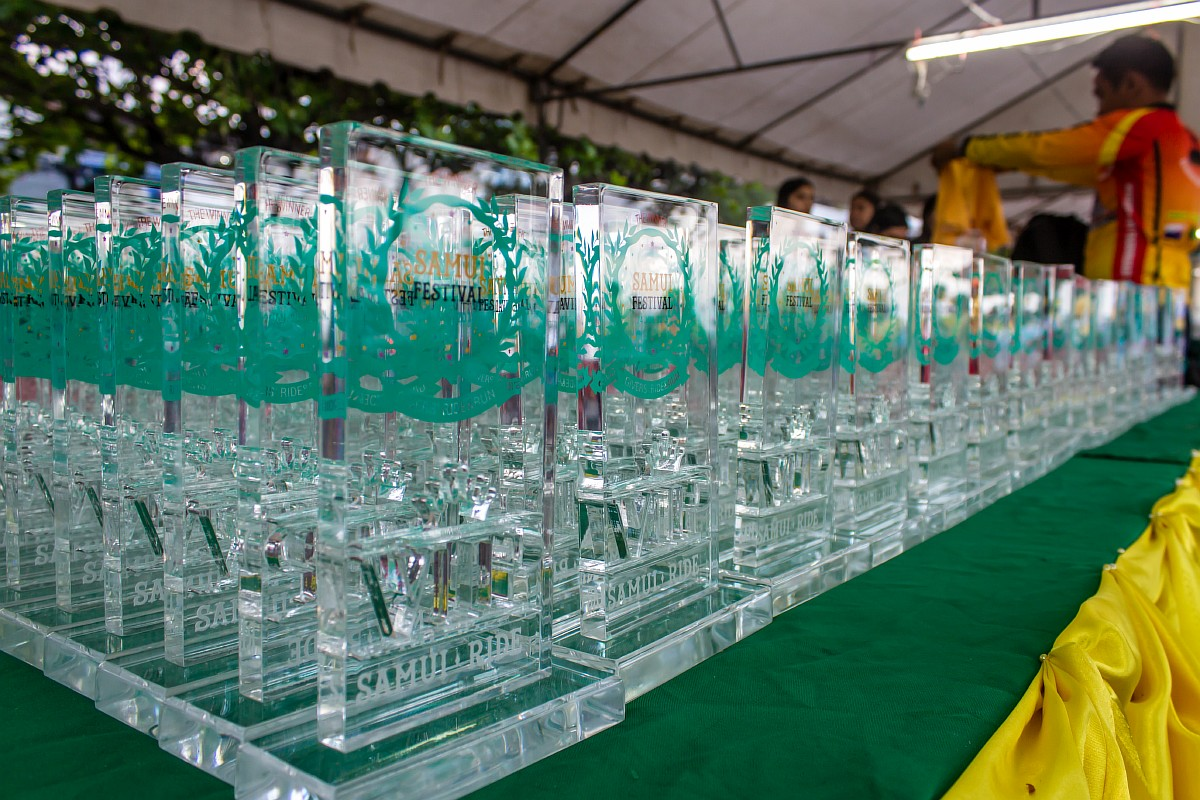 Награды Samui Festival 2016