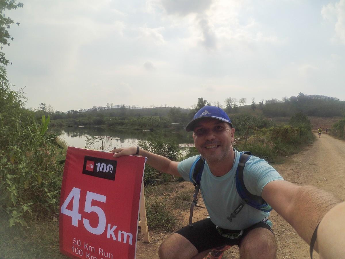 45 км