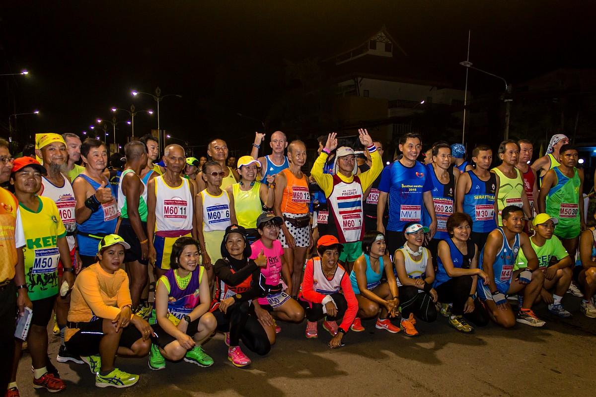 Участники марафонского забега
