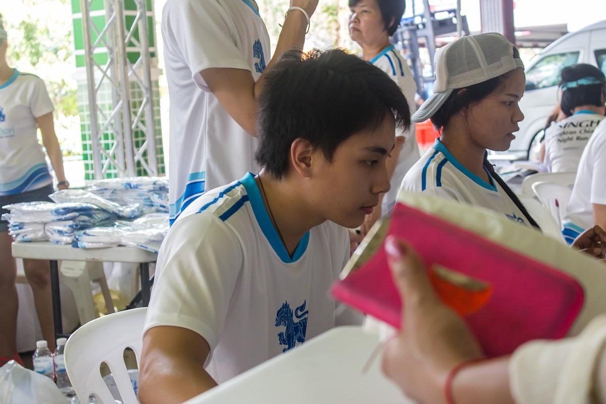 Singha Songkran Chiang Mai Run