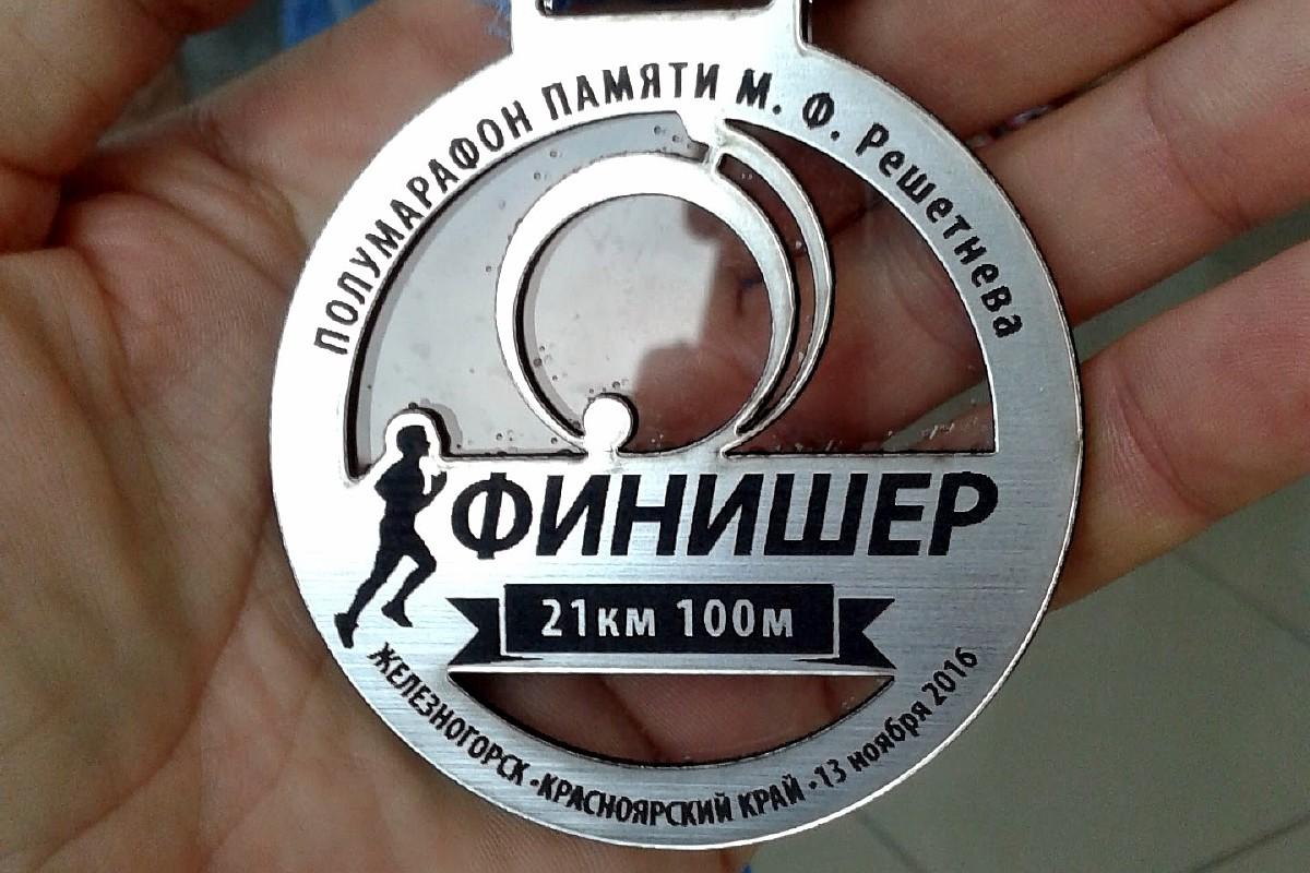 Медаль финишера