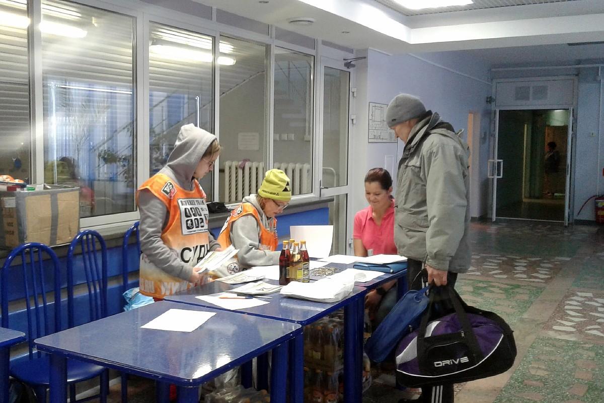 Регистрация на забег в Железногорске